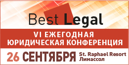 Best Legal conference