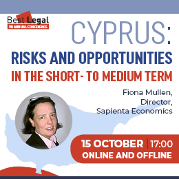 СyprusForecast Seminar