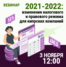 Tax webinar 3-11-2021