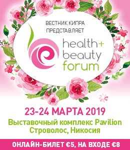 Health_Beauty