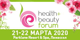 Health and Beauty Forum 2020