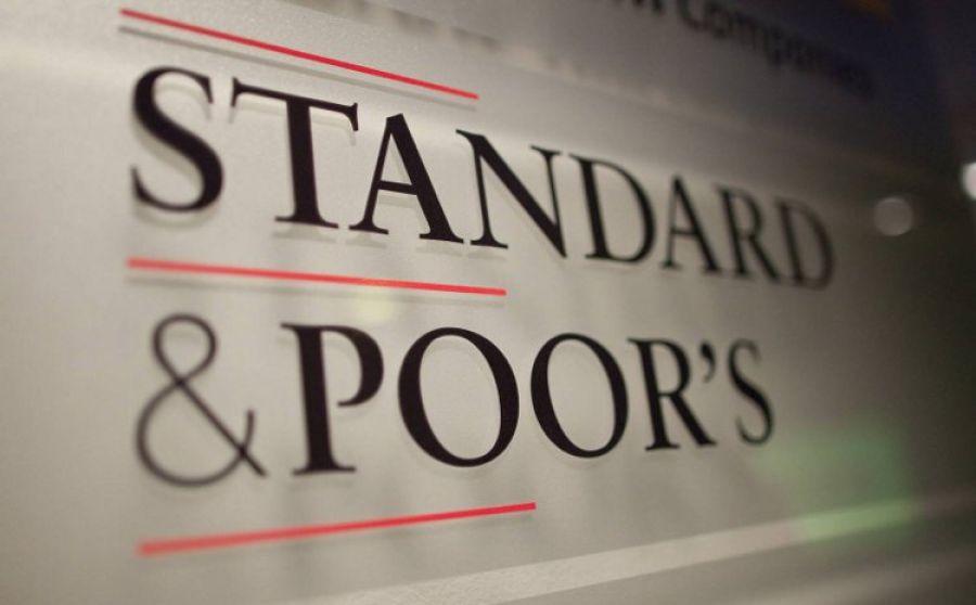 Кредитный рейтинг Уфы подтвержден науровне «ВВ-»